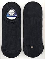 Подследники мужские х/б Дукат, 41-45 размер, чёрные, 576