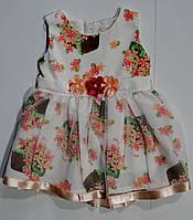 Платье на девочку  9,12,18,24 месяцев