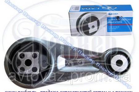 Подушка двигателя ВАЗ 2110, ВАЗ 2111, ВАЗ 2112, Приора передняя (гитара) в упаковке Лада Имидж