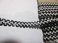 Тасьма  декоративна шанель вузька 6мм, чорна з білим
