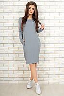 Модное, молодежное платье