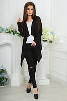 Стильный женский черный кардиган без пуговиц