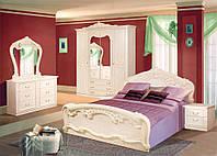 Спальня Кармен четырех, шести дверный шкаф, прикроватные тумбы, комод, зеркало,кровать без матраса