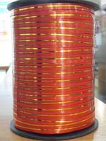 Лента для декора и упаковки красная с золотом (цена за метр)