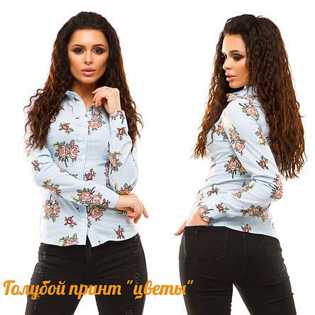 Рубашка , фото 2