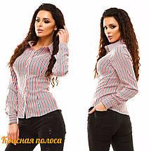 Рубашка , фото 3