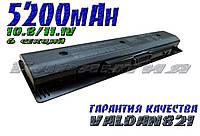 Аккумуляторная батарея HP Pavilion 15-f000 15-e199 15-e100 15-e052sg 15-e029TX 15-e028TX 15-e027TX 15-a099