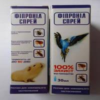 Фипронил спрей для грызунов и птиц 30 мл (от блох, клещей, вшей и власоедов)