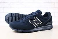 Мужские кроссовки, темно-синие, из натуральной замши, с кожаными вставками, на шнурках