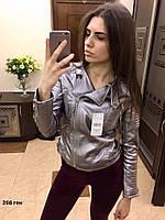 Куртка ZARA 266 ген