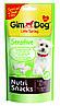Косточки GimDog Little Darling Sensitive для мелких пород собак, склонных к аллергии, 40 г