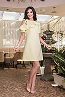 Стильное женское платье Воланчик