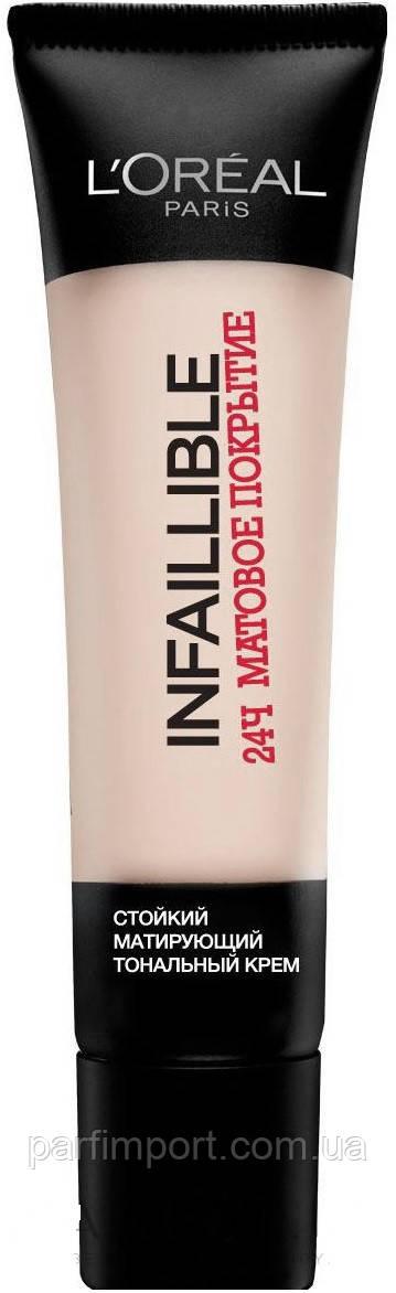 LOREAL infaillible MAT #25 Тональный крем (оригинал подлинник  Франция)