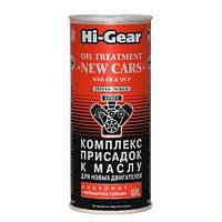 Комплекс суперприсадок к маслу Hi-Gear для нового авто с ER 444мл HG2248
