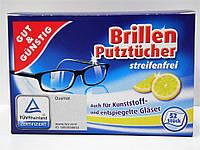 Влажные салфетки для очков Brillen Putztucher 52 шт