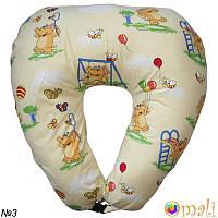 Подушка для кормления Omali (слонёнок)