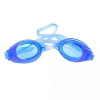 Очки для плавания Speedo AF-1252 GS4053604
