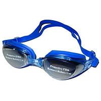 Очки для плавания Speedo 603 GS4053601