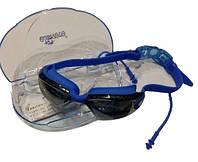 Очки для плавания Sainteve, SY8015D GS4053623