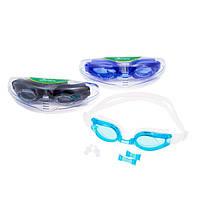 Очки для плавания Sainteve, SY-7300 GS4053615