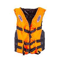 Спасательный жилет XL,2XL SYB1030