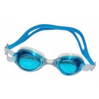 Очки для плавания Speedo, ZT-1600 GS40512370