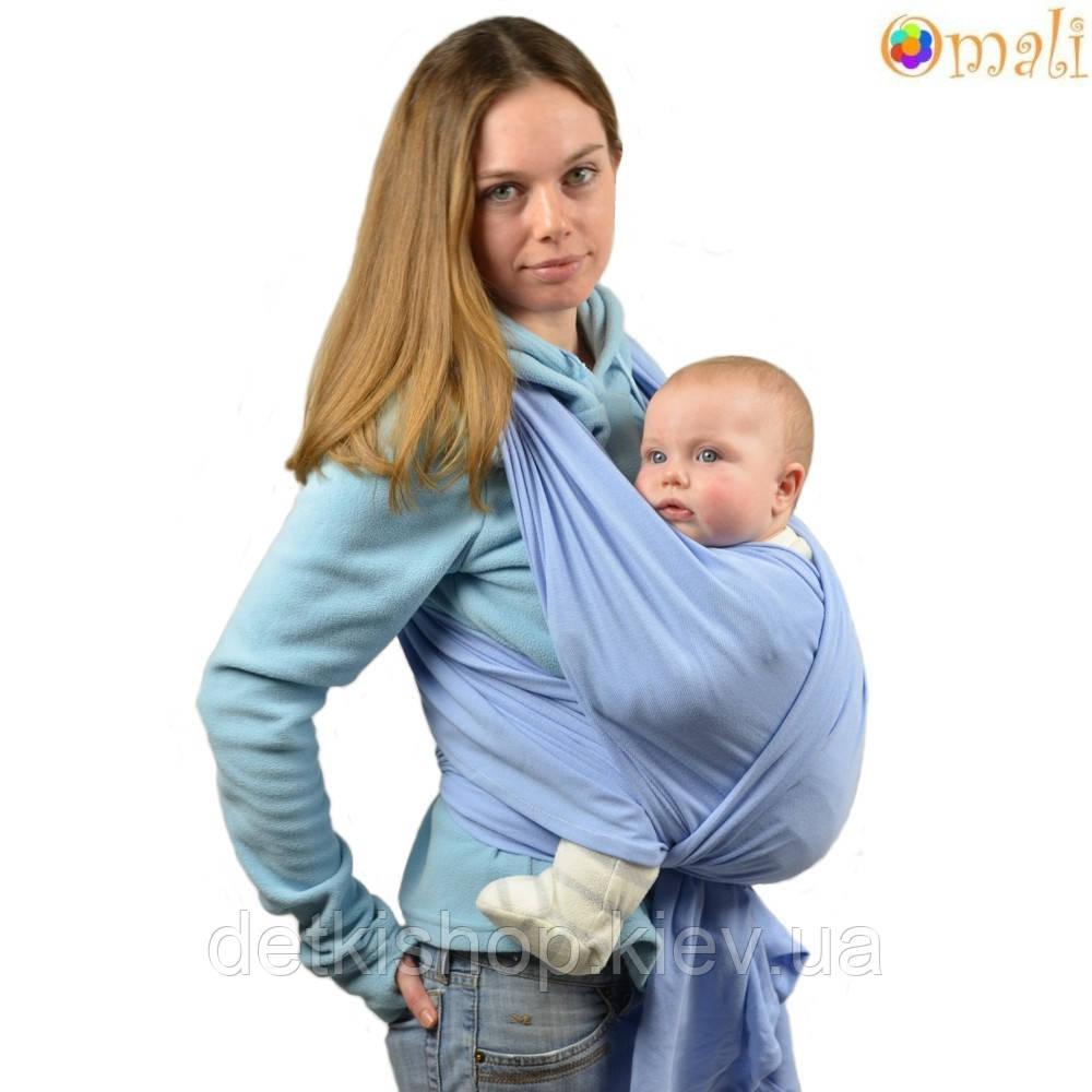 ae68609af63b Трикотажный слинг-шарф Omali (голубой) - Интернет-магазин DetkiShop в Киеве