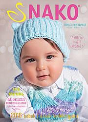 Журнал по вязанию Нако детские модели