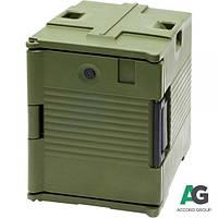 Термоконтейнер 6xGN 1/1 65 мм Stalgast 053870