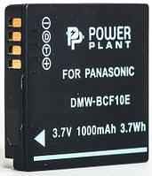 Аккумулятор PowerPlant Panasonic DMW-BCF10E 1000mAh