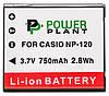 Аккумулятор PowerPlant Casio NP-120 750mAh
