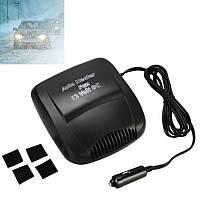 Компактный переносной обогреватель-вентилятор для автомобиля 2 в 1 150W 12V