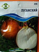 Лук Луганский 10г