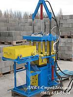 Вибропресс для производства бетонных блоков цена, фото 1