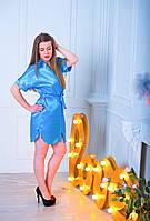 Короткий сатиновый халатик голубого цвета
