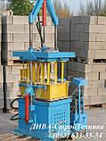 Вибропресс для колотого декоративного камня цена, фото 2