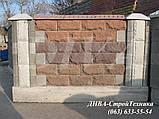Вибропресс для колотого декоративного камня цена, фото 3