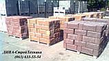 Вибропресс для колотого декоративного камня цена, фото 5