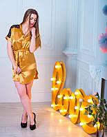 Модный женскмй халатик из струящейся атласной ткани