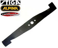 Ножи для газонокосилок Stiga, CastelGarden, Alpina