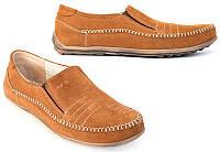 Туфли-мокасины кожаные мужские Makas 1352-50