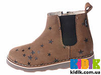 Демисезонные ботинки для девочки Mrugala 4207-33