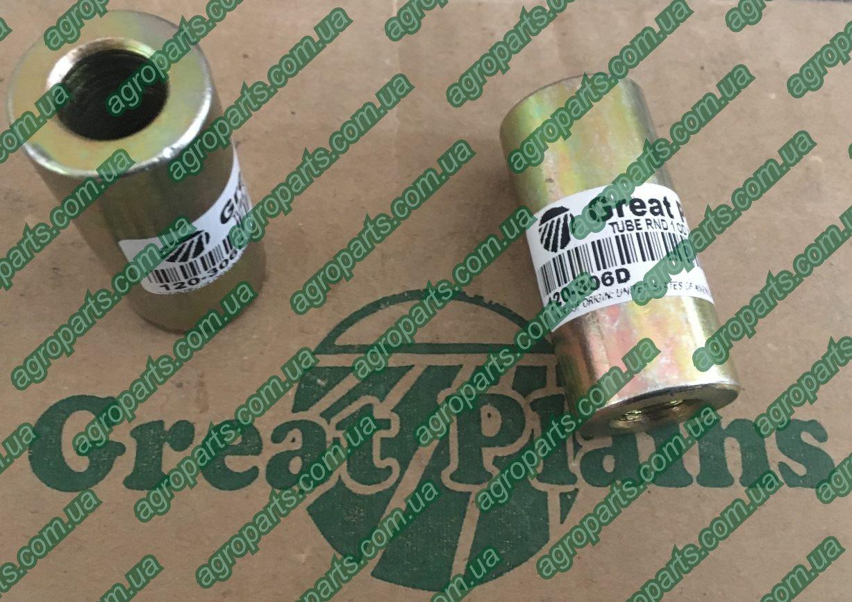 Втулка 120-306D TUBE IDLER SPOOL817-456 запчасти Great Plains 3N, 3S, YP & NTA 120-306d
