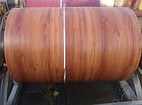 Профнастил 0,4 0,45 мм под дерево