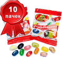 10 пакетиков конфет Jelly Belly Trial Size Bag