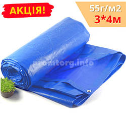 Тент-брезент тарпаулин полипропиленовый многофункциональный с кольцами 3х4м 55г/кв.м, цвет синий