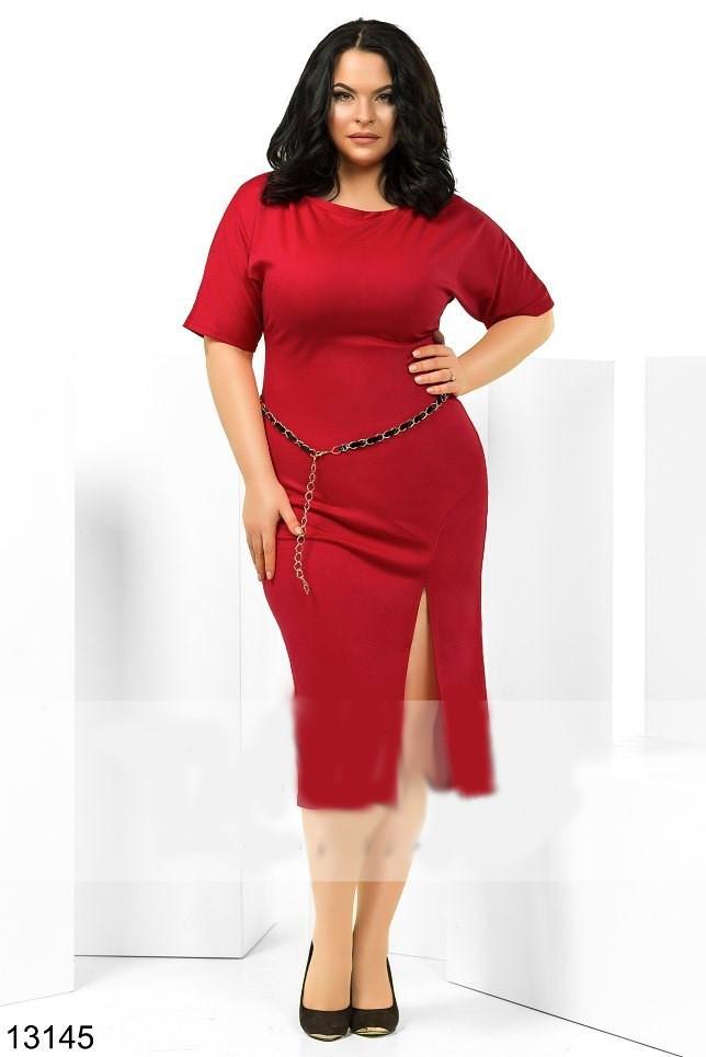 Красивое женское платье, Мода плюс