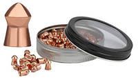 Пули пневматические Gamo PBA Bullet кал.4,5мм 0,46г/125шт