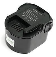 Аккумулятор PowerPlant для шуруповертов и электроинструментов AEG GD-AEG-12(B) 12V 2Ah NICD (B1214G)