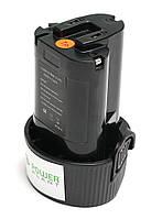 Аккумулятор PowerPlant для шуруповертов и электроинструментов MAKITA GD-MAK-10.8 10.8V 2Ah Li-Ion